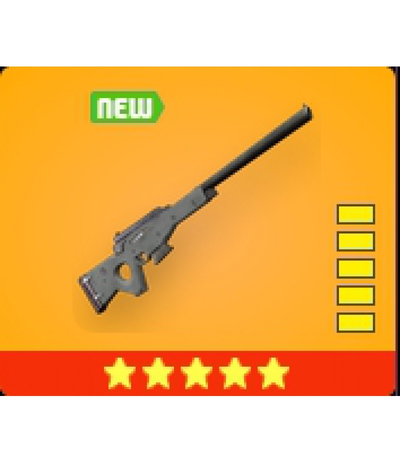 Fortnite>Items>Items - New items>Dragonfly - 5 Stars