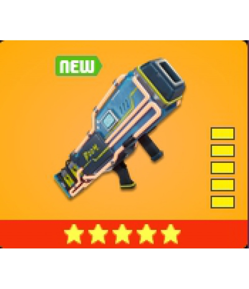 Fortnite>Items>Items - New items>Noble Launcher - 5 Stars