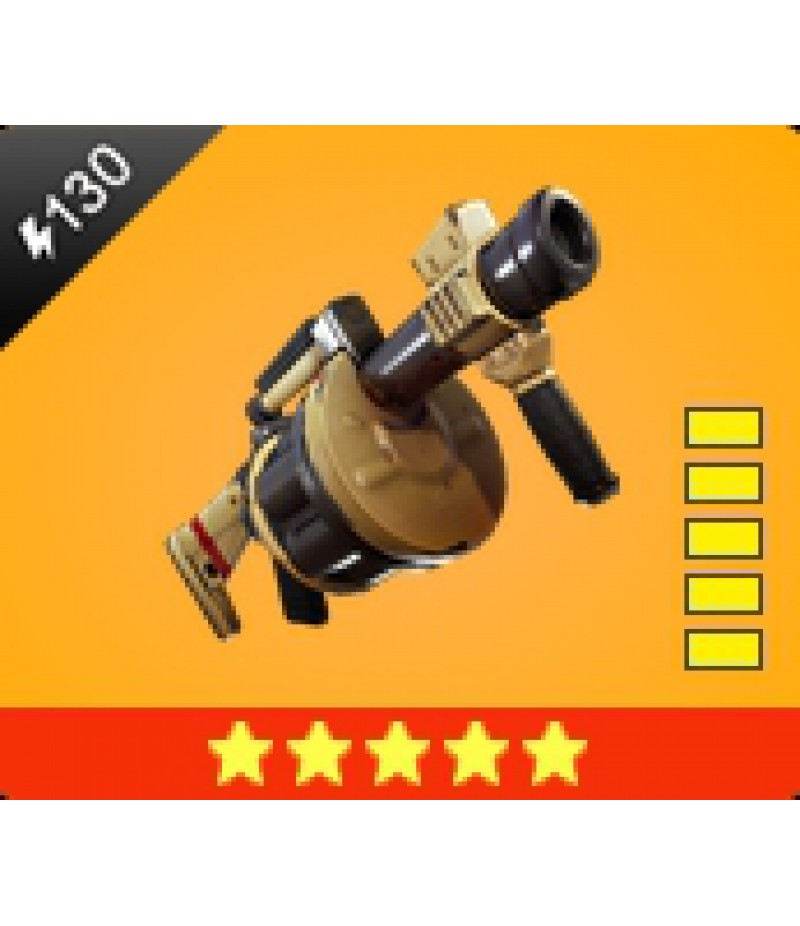 Fortnite  >  Items  >  Items - Weapone  >  Thumper - 5 Stars