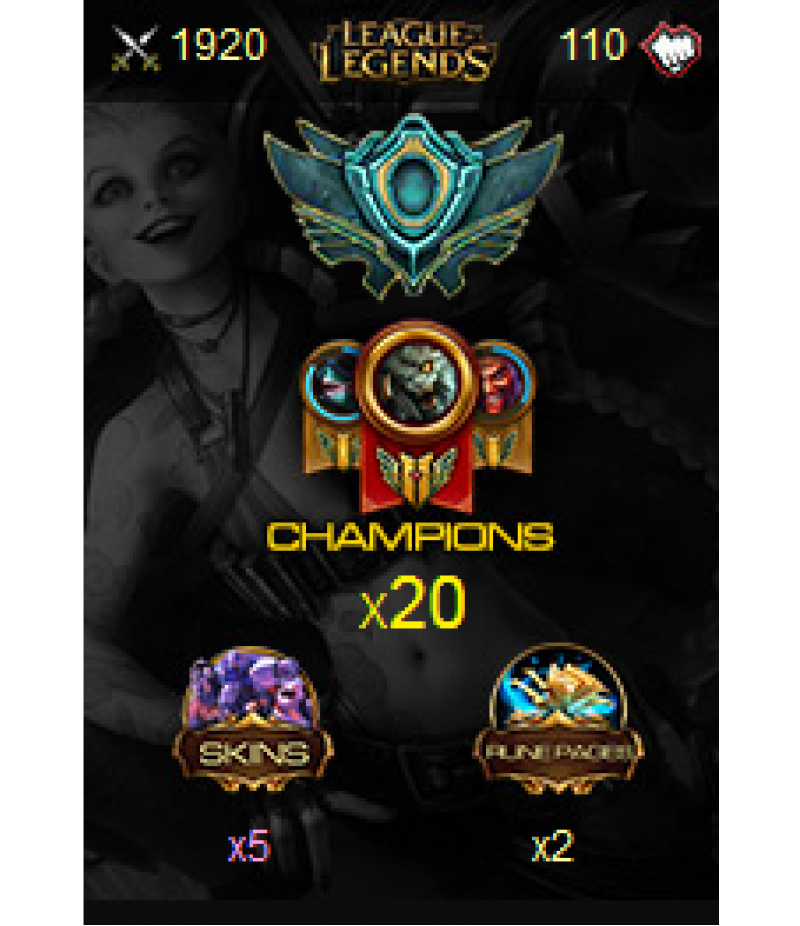 League Of Legends  >  Items  >  Europe West Account  >  NO.12 account